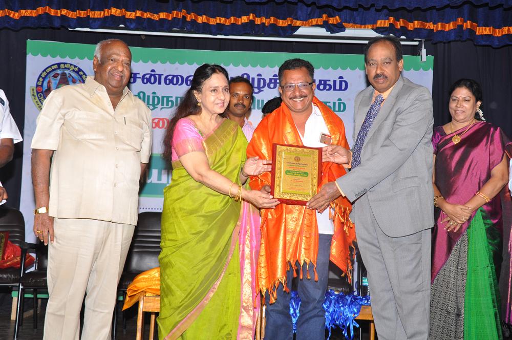 chennai tamil sangam,tamil sangam events,tamil sangam photos,tamil sangam activities,tamil sangam, tamil nadu tamil associations,tamil associations,world tamil organizations