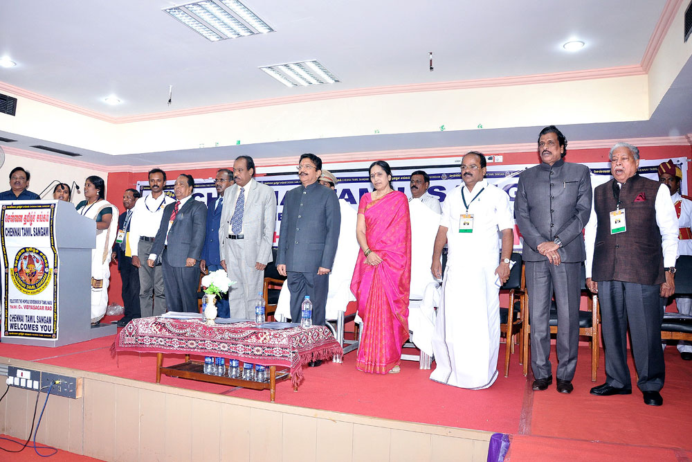 FELICITATION TO OUR HON'BLE GOVERNER OF TAMILNADU THIRU.CH.VIDYASAGAR RAO ON 13.10.2016 AT 6.00 PM AT TAMIL UNIVERSITY AUDITORIAM THANJAVUR AND PRESENTATION OF AWARDS TO OUTSTANDING TAMIL PERSONALITIES FOR THE YEAR 2016.