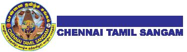 Chennai Tamil Sangam