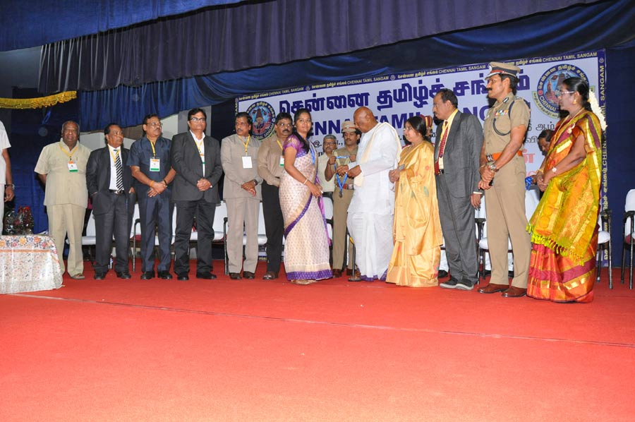 chennai tamil sangam,chennai tamil awards,chennai award function,governor of tamilnadu,rosaiah governor of tamil nadu,governor award distribution,civil service exam,ias officers chennai,ips officer chennai,chennai civil service exam