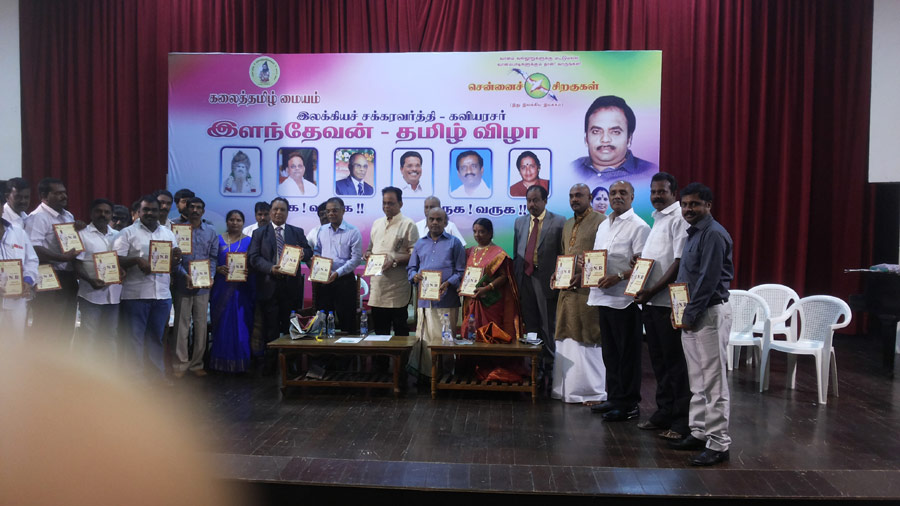 Chennai Tamil Sangam participated in the event Ilandevan Tamil Vizha organized by Chennai Siragugal and Kalai Tamil Centre.