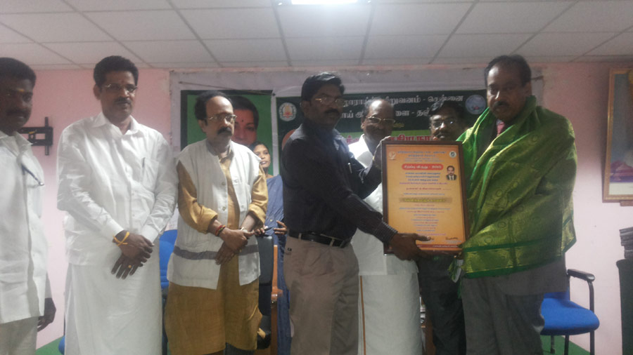 chennai tamil sangam,tamil thai trust,international institute of tamil studies,chennai tamil sangam award,thanjavur thamil thai trust,thirukkural book release