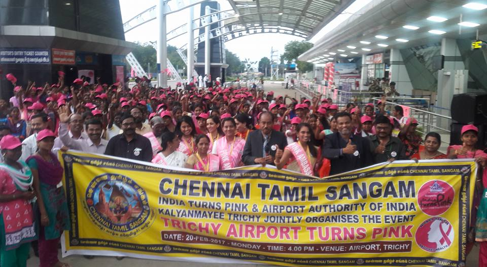 CHENNAI TAMIL SANGAM INDIA TURNS PINK & AIRPORT AUTHORITY OF INDIA KALYANMAYEE TRICHY JOINTLY ORGANISES THE EVENT TRICHY AIRPORT TURNS PINK